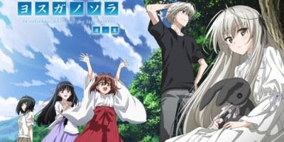 Anime Hidoi Download Anime Subtile Indonesia